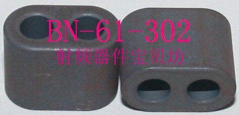 American RF Double Hole Ferrite Core: BN-61-302