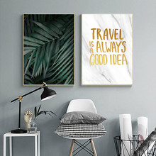 أوراق النباتات الخضراء المشارك يترك قماش اللوحة الشمال الملصقات والمطبوعات السفر يقتبس جدار الفن الحديث جدار صور ديكور المنزل