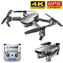 Drone GPS drone camera HD 4k 1080P 5G WIFI dual electronic anti-shake with me to four-rotor VS E520S dron