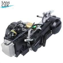 Samger – moteur 4 temps GY6 125CC-150CC, 743mm, pour Scooter, ATV, Go Kart, cyclomoteur, CVT