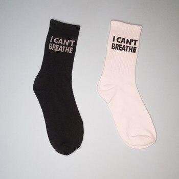 Calcetines I cant breathe calcetines de algodón para hombres y mujeres letras divertidas Halajuku Hip-hop Street medias de patinaje medias informales blancas y negras