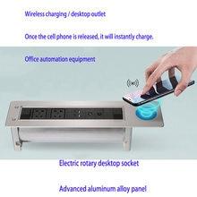 Высококачественная настольная розетка/электрическая вращающаяся