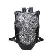 Women Backpack Stylish Cool Black PU Leather Owl Backpack Female Hot Sale Women Bag bagpack for girls
