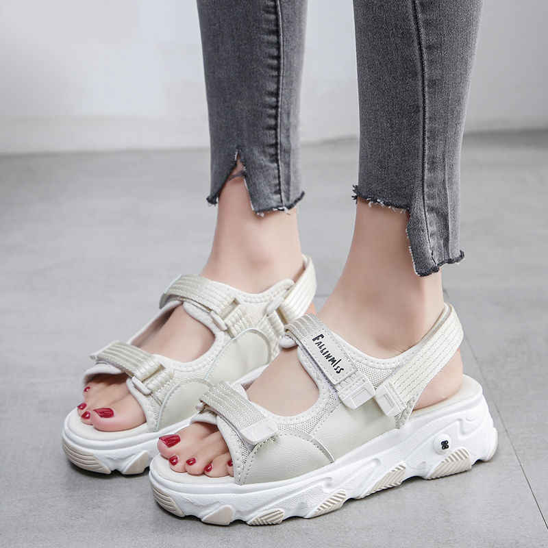 Elevator Shoes Height Increase Women