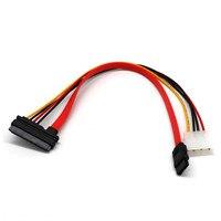 JB275 Computer Cables & Connectors SATA
