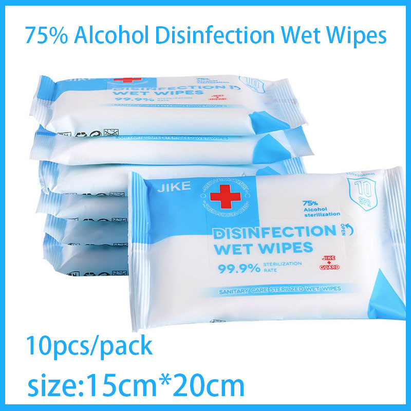 75% Alcohol Disinfection Wet Wipes Non-woven Cleaning Wet Wipes 10pcs Skin Care Sterile Wipes Disposable Travel Wipes