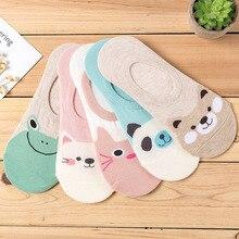5 пар/лот, женские носки ярких цветов, носки-башмачки с рисунками маленьких животных для лета, дышащие, повседневные, модные, забавные
