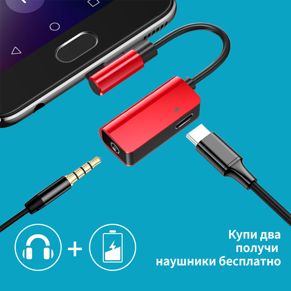 Type C To 3.5mm Jack Dongle Aux Headphones Adapter For Xiaomi Mi 9 Huawei P20 Lite Mate 10 Pro Samsung  Usb Type C To 3.5mm Dac