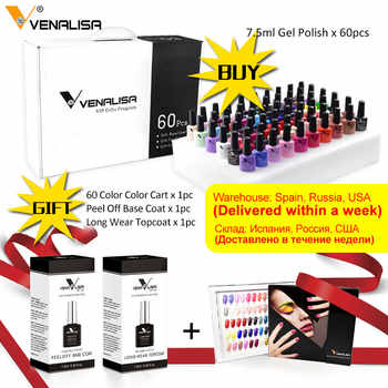 62pcs*7.5ml VENALISA Gel Polish Nail Art Salon Manicure Wholesale Soak off Base No Sticky Topcoat UV LED Nail Gel Varnish Kits - Category 🛒 Beauty & Health