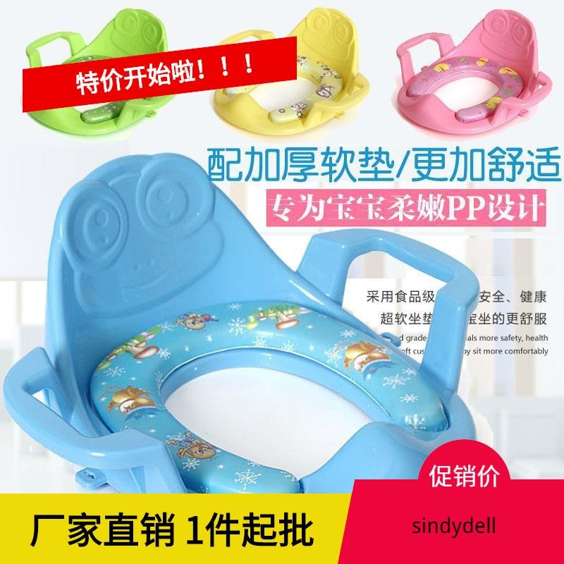 Chamber Pot GIRL'S Children Seat Cushion Pedestal Pan Circle Men's Children Cover Plastic Armrest Chair Sit Toilet CHILDREN'S La