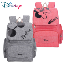 цены Disney Mickey Minnie Baby Diaper Bags Bolso Maternal Stroller Bag Nappy Backpack Maternity Bag  Mommy Bag