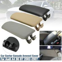 Кожаная Автомобильная центральная консоль, подлокотник, крышка для подлокотника, коробка для хранения, крышка для Audi A4 B6 B7 2002 2003 2004 2005 2006 2007