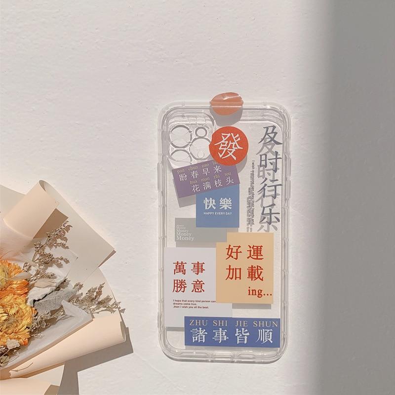 2021 Fashion Chinese Carpe Diem Good Luck Loading Case For iPhone 12 12min 12Pro 12ProMax 11 11PROMAX 11PRO SE2020 8 8Plus X XR
