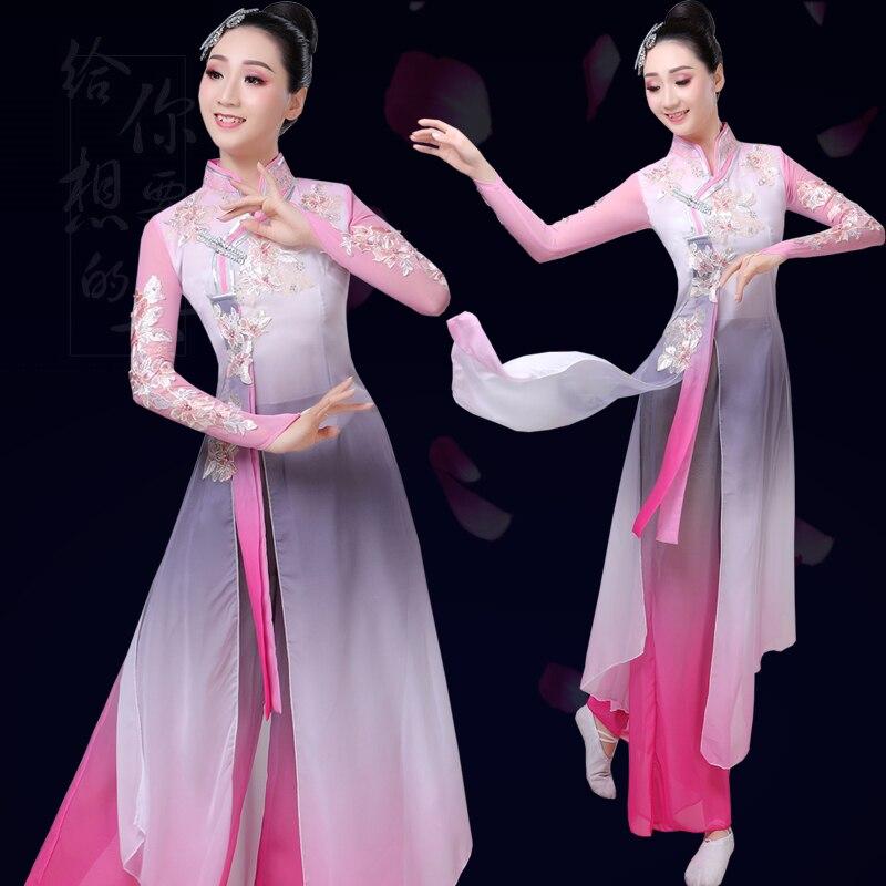 Costume de danse classique femme cerf-volant danse chinois vent fée parapluie danse fan danse nationale yangko costume de danse