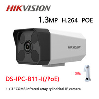 HIKVISION Network Camera IP Camera CCTV Camera security 1.3MP DS IPC B11 I(/PoE) 1/3 COMS infrared array cylindrical