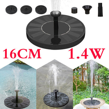 16cm Solar Fountain Garden Water Fountain Pool Pond Bird Bath Patio Landscape Floating Solar Fountain Garden Decoration 1