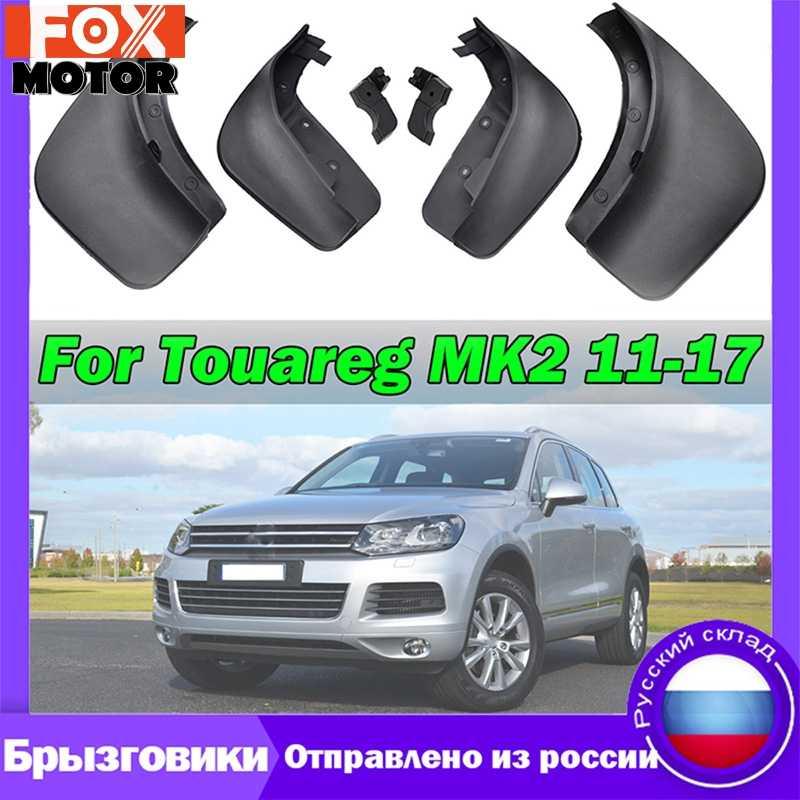 Maite For VW Touareg 2 Mk2 2011-2017 Car Front and Rear Mud Flaps Splash Guards Fender Mudguard 4Pcs