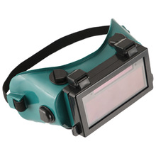 Solar Energy Automatic Dimming Argon Arc Tig Welding Glasses Welder Mask Helmet Equipment Gas Cutting Safety Goggles Protect
