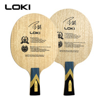 LOKI WANG HAO HONOR Table Tennis Blade ALC Carbon Bat Paddle for Ping Pong Racket Luxury box