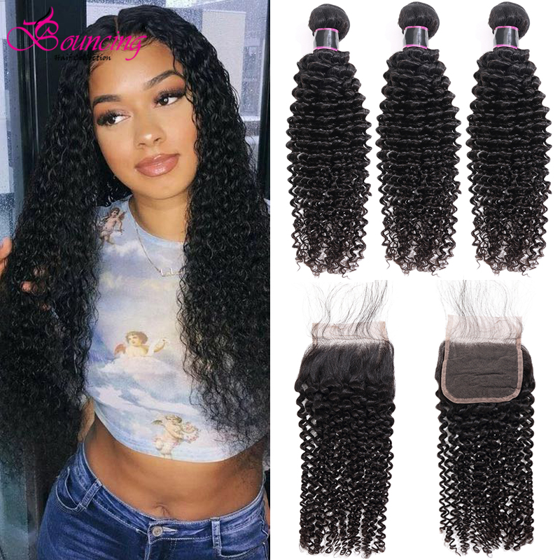 Bouncing Kinky Curly Hair Bundles With Closure Hair Extensions Human Hair Curly 3Bundles With Closure Bundles With Frontal