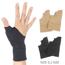 1 пара, удлиненное лечение артрита, компрессионные перчатки для большого пальца, перчатки для поддержки запястья, Tendonitis, ревматоидное облег...