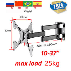 "LCD-123A Full Motion 10""-37"" extendable arm Panel Display TV Wall Mount Max.VESA 200*200mm Loading 20kgs Monitor Holder Support(China)"
