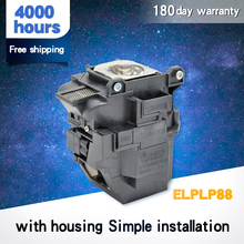 ELPLP88 Projector Lamp Bulb for EB-X04 EB-S04 EB-X27 EB-X29 EB-X31 EB-X36 for Home Cinema 2040/Home Cinema 2045 with housing