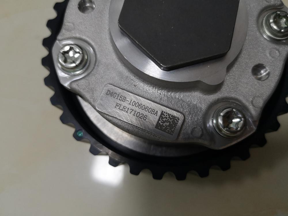 Phaser l'assemblée pour TIGGO2 tiggo 3x 1.5L D4G15B moteur D4G15B-1006060BA - 2