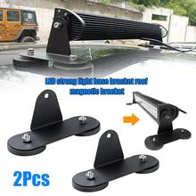2Pcs Car Roof LED Strong Light Base Bracket Mount Magnetic Holder for SUV Bar Auto Exterior Accessories