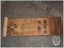 ¡China antigua imagen de papel de seda figura de paisaje pintura de desplazamiento-hadas!