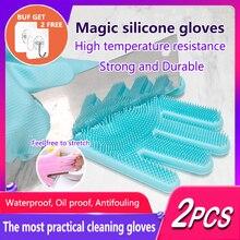 1 PairMagic Silicone Dishwashing Scrubber Dish Washing Sponge Rubber Scrub Gloves Kitchen