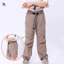 Демисезонные быстросохнущие Водонепроницаемые Детские уличные Штаны спортивные походные брюки для мальчиков и девочек Детские съемные шорты+ штаны