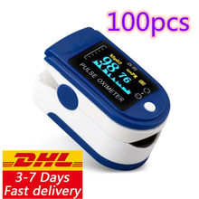 Free delivery of 10 / 20 / 50 / 100 DHL pulse oximeter monitors LK-87