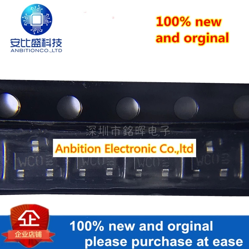 20pcs 100% New And Orginal BZX84-A13 Silk-screen WC0 SOT23 13V 250mW In Stock
