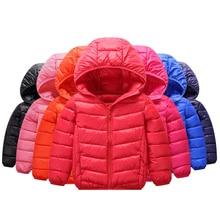 Детская куртка Весенняя верхняя одежда осеннее теплое пуховое пальто с капюшоном для мальчиков и девочек парка для подростков детская зимняя куртка парки для детей от 2 до 15 лет