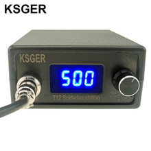 KSGER T12 STM32 Digital Soldering Station T12 Iron Tips Auto Sleep Boost Temperature Quick Heating 907 ABS Handle DIY Tools
