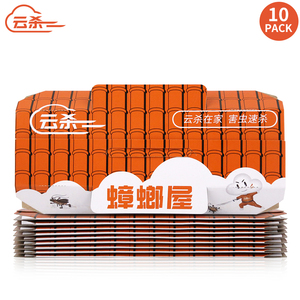 Image 2 - 10Pcs/lot Cockroach Killer Insect Trap Strong Sticky Catcher Traps Environmental Insect Pest Repeller Roach Cucarachas Trap