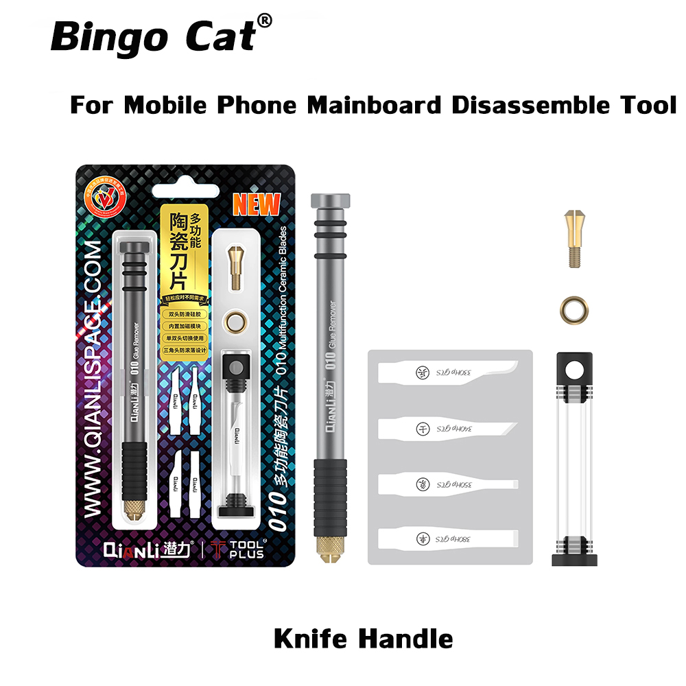 Qianli 010 Universal Handle For 90% Knife Cleaning Ic Tools For Mobile Phone Mainboard Disassemble Ic Chip Glue Remove Repair To Have Both The Quality Of Tenacity And Hardness