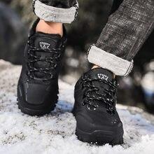 Водонепроницаемая походная обувь для улицы нескользящая треккинга