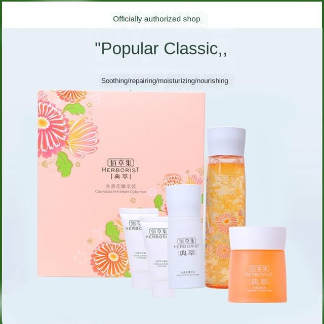 Herborist Original Marigold Zhenxiang Set 5pcs 200ml+50ml+120g+30g*2 Soothing Skin Repair Sensitive Skin skin care products 5
