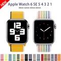 Ремешок нейлоновый для Apple watch band 44 мм 40 мм, браслет для iWatch 6 5 4 3 se 42 мм 38 мм, 44 мм 42 мм 40