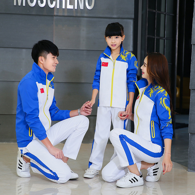 Spring And Autumn National Team Couples Sports Set Long Sleeve Men And Women Coat Students Sports Clothing School Uniform