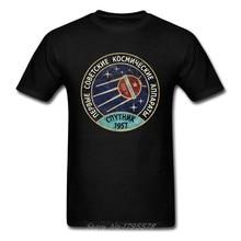 Vintage cccp russo urss satélite artificial nave espacial t camisa soviética moscou yuri gagarin cosmonauta marte foguete tshirt men