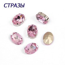 CTPA3bI 4120 Oval Shape Light Rose Color Fancy Beads For Jewelry Making Rhinestones Charming Needlework Accessories Strass Craft