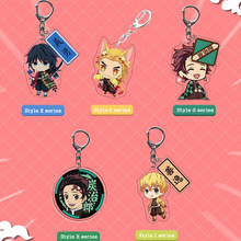 Cute Anime Demon Slayer Keychain Brinco Blade Of Ghost Key Chain Tanjirou Kamado Pompom Keyring Pendant Accessories Jewelry Gift