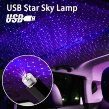 USB Car Roof Atmosphere Star Sky Lamp Home Decoration LED Projector Purple Night Light Adjustable Multiple Lighting Effects