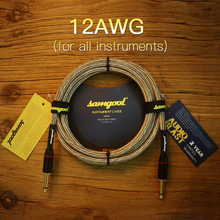 Samgool+ OSXII electric guitar cable box folk noise reduction frequency line professional performance recording