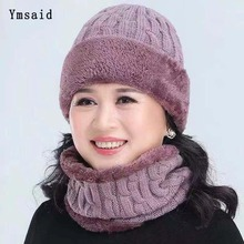 Hot Selling 2pcs Ski Cap Scarf Cold Warm Winter Hat For Women Men Knit