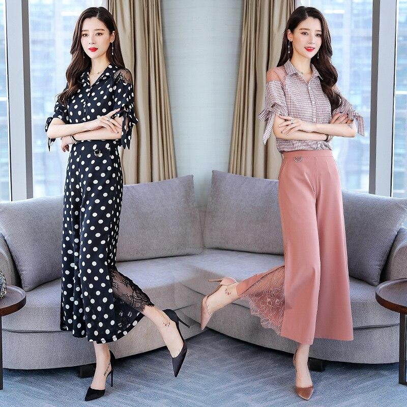 2019 Summer Solid Color Comfortable Trend Elegant Casual Versatile Simple Cool Two-Piece Set Wide-Leg Set
