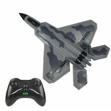 F22 رغوة التحكم عن بعد RC مقاتلة 2.4GHz نموذج هدية الاطفال لعبة ل فانتوم 3.0